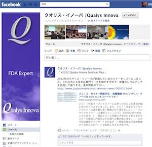 Facebook QI 1201.jpg